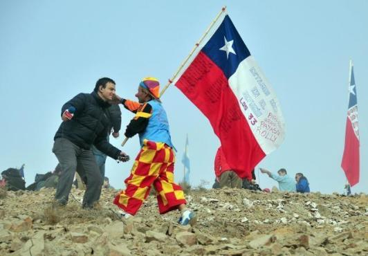 Чили флаг