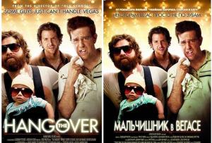 films_names