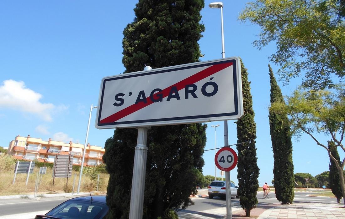 Сагаро