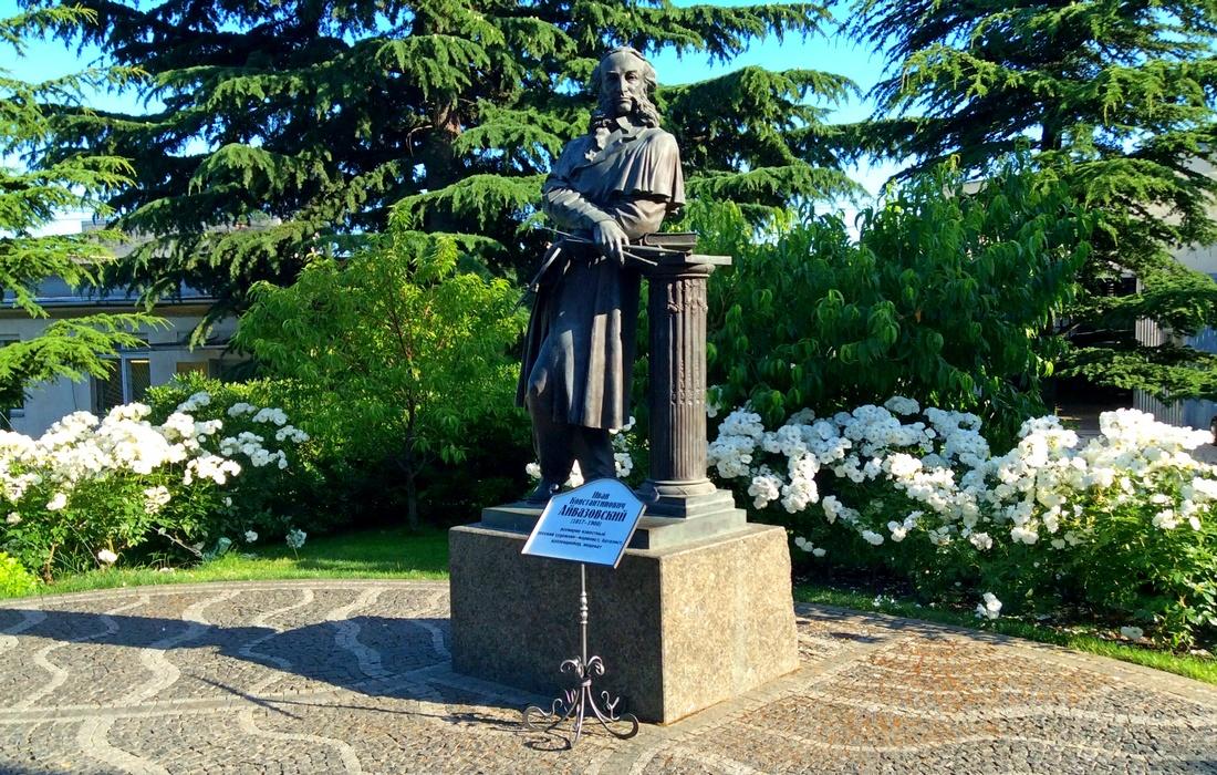 памятник Айвазовскому - Партенит