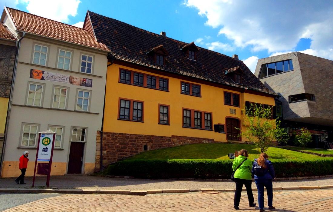 Дом Баха (Bachhaus)