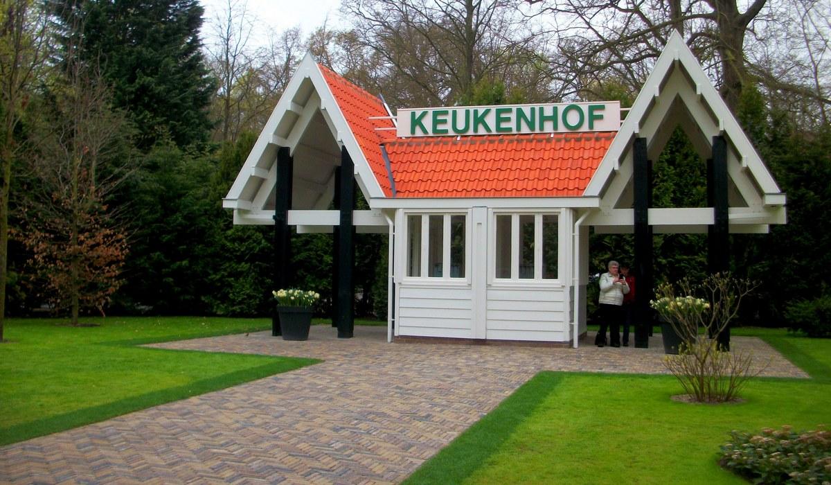 Кекенхоф - в переводе Кухонный сад