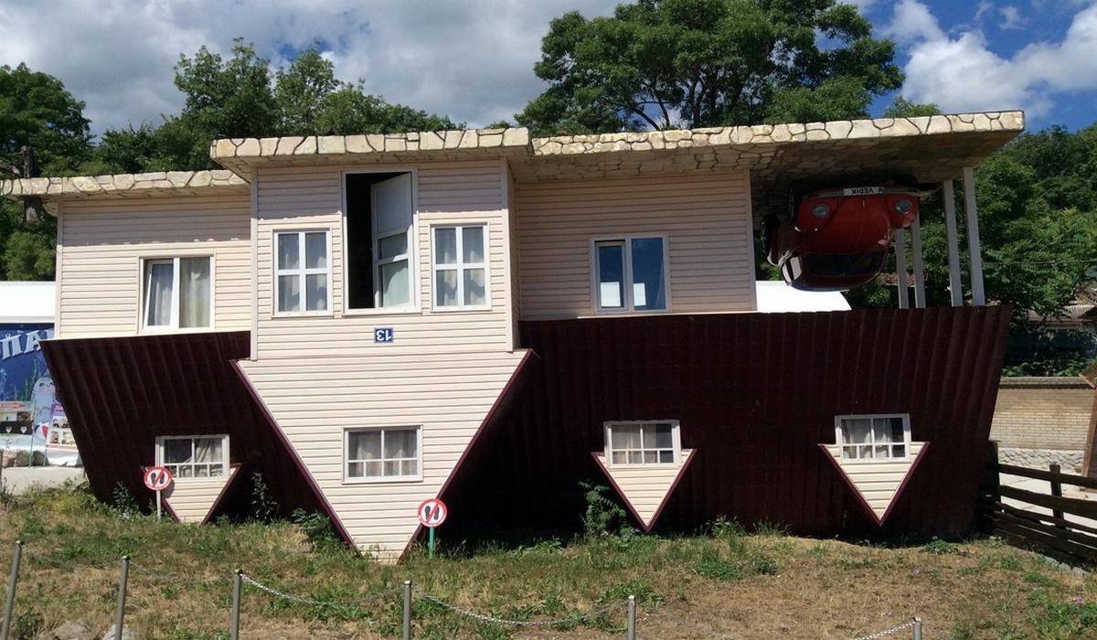 дом вверх дном - виноградное