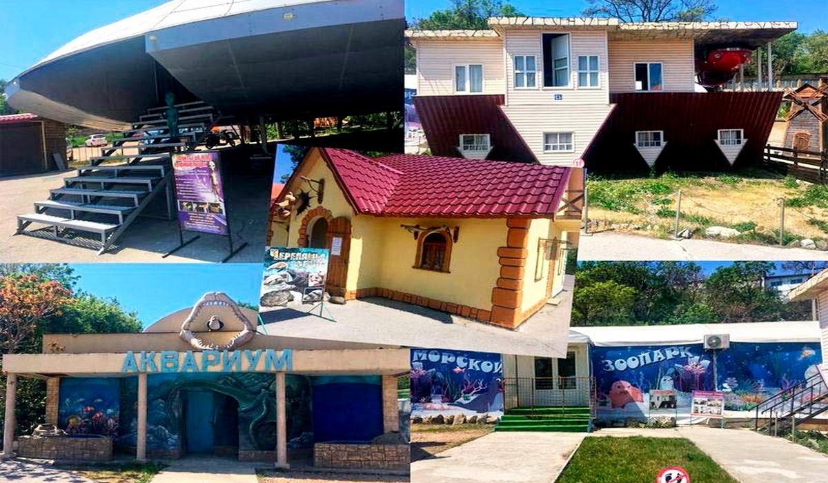 аквапарк в Виноградное