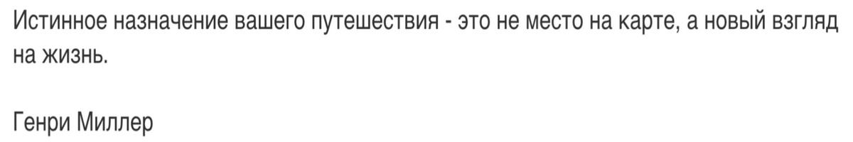 038fd89b3d53aa